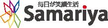 Samariya